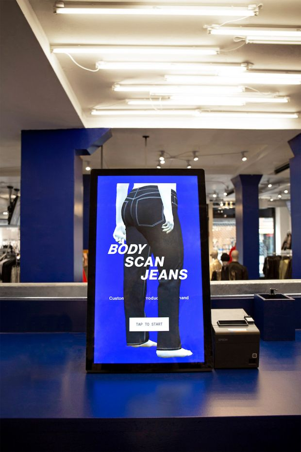 Weekday Body Scan Jeans system