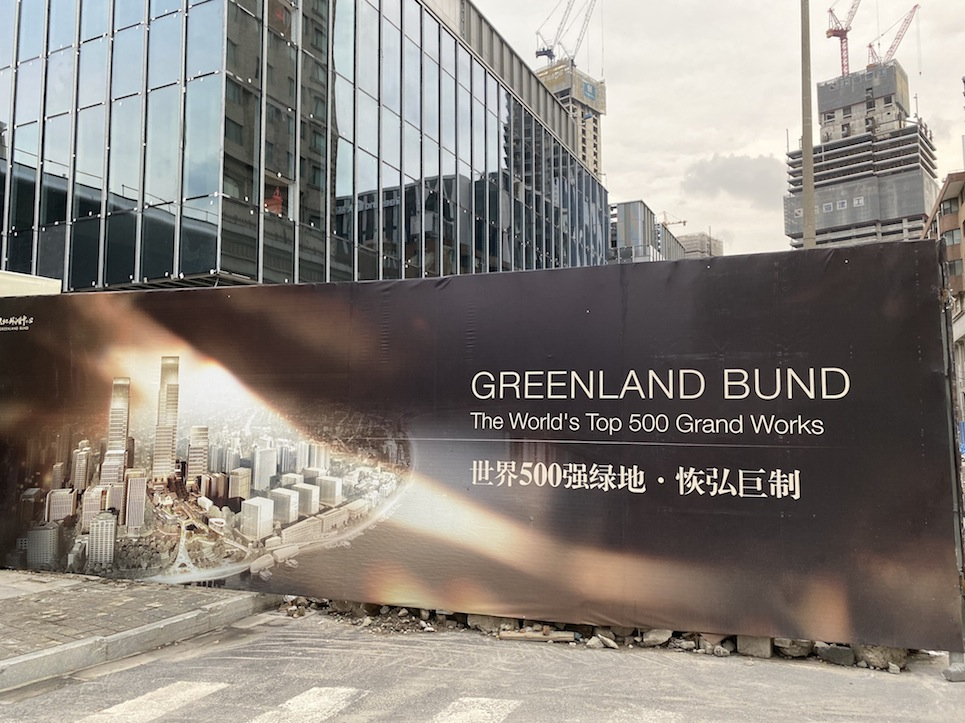 Maxi fashion hub to open in Shanghai