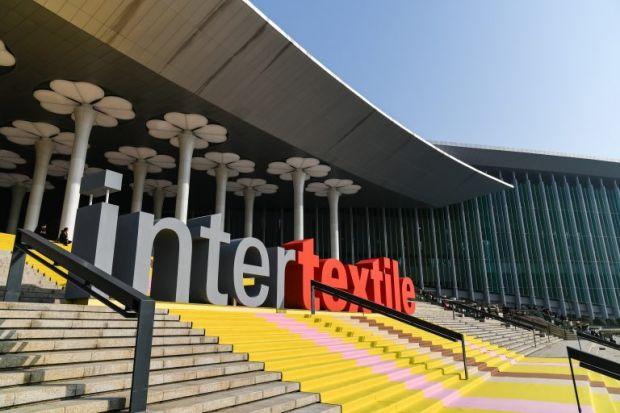 Entrance at Intertextile Shanghai