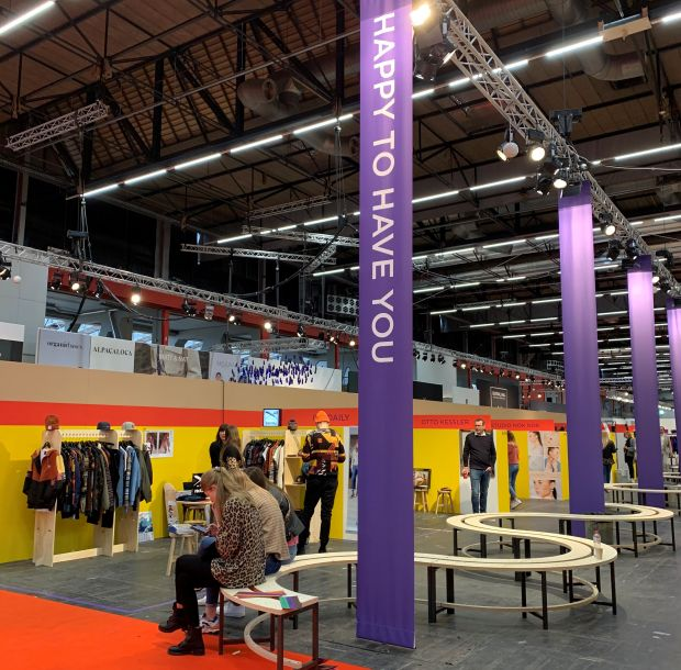 Modefabriek East Hall