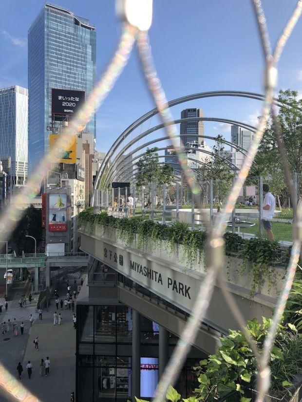 Miyashita Park retail complex